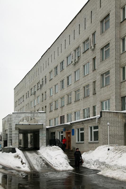 """""""Городская больница №33"""""""