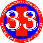 Воронежская областная больница ломоносова