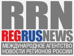 Поликлинике 3 иркутск официальный сайт